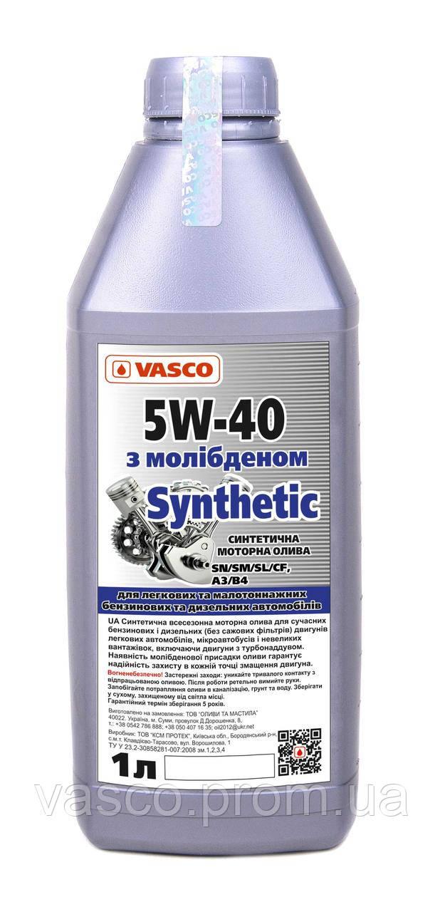 5W40 Synthetic Vasco 1л/0,9 кг