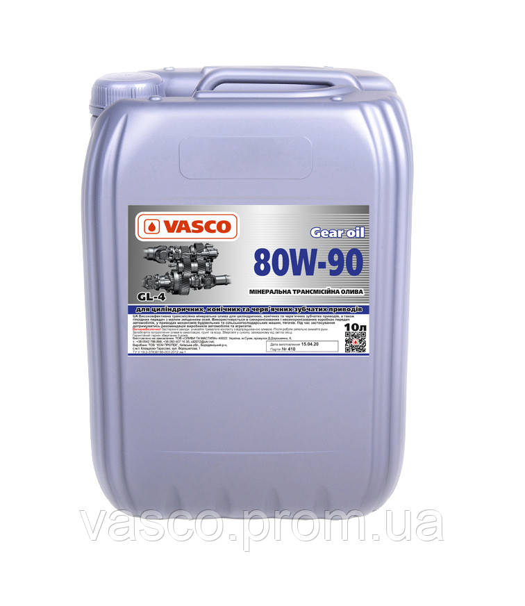 80w90 Gear Oil  VASCO GL-4 10л/9кг олива