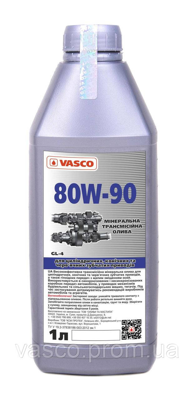80w90 Gear Oil  VASCO GL-4 1л/0,9кг олива
