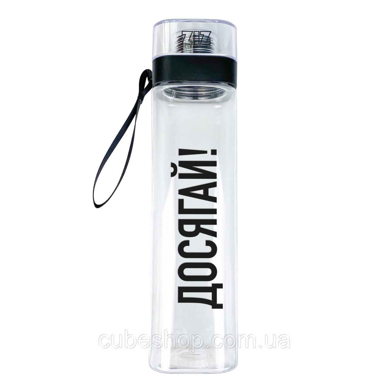 "Бутылка для воды ZIZ ""Досягай"" (700 мл)"