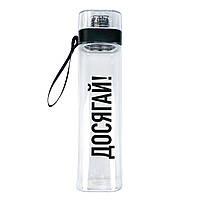 """Бутылка для воды ZIZ """"Досягай"""" (700 мл), фото 1"""