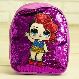 Детский рюкзачок ЛОЛ с пайетками - №19-41-2 фиолетовый