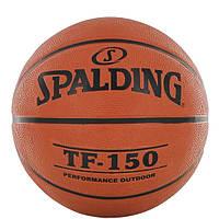 Мяч баскетбольный резиновый №7 SPLD 73953Z TF-150 PERFORM (резина, бутил, коричневый)