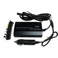 Универсальное зарядное автомобильное устройство для ноутбука RIAS 120W 12V+220V 8в1 (2_007962)