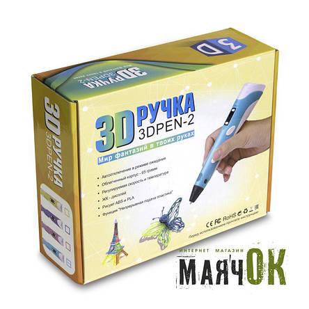 3D ручка Smart 3D Pen 2 с дисплеем, фото 2