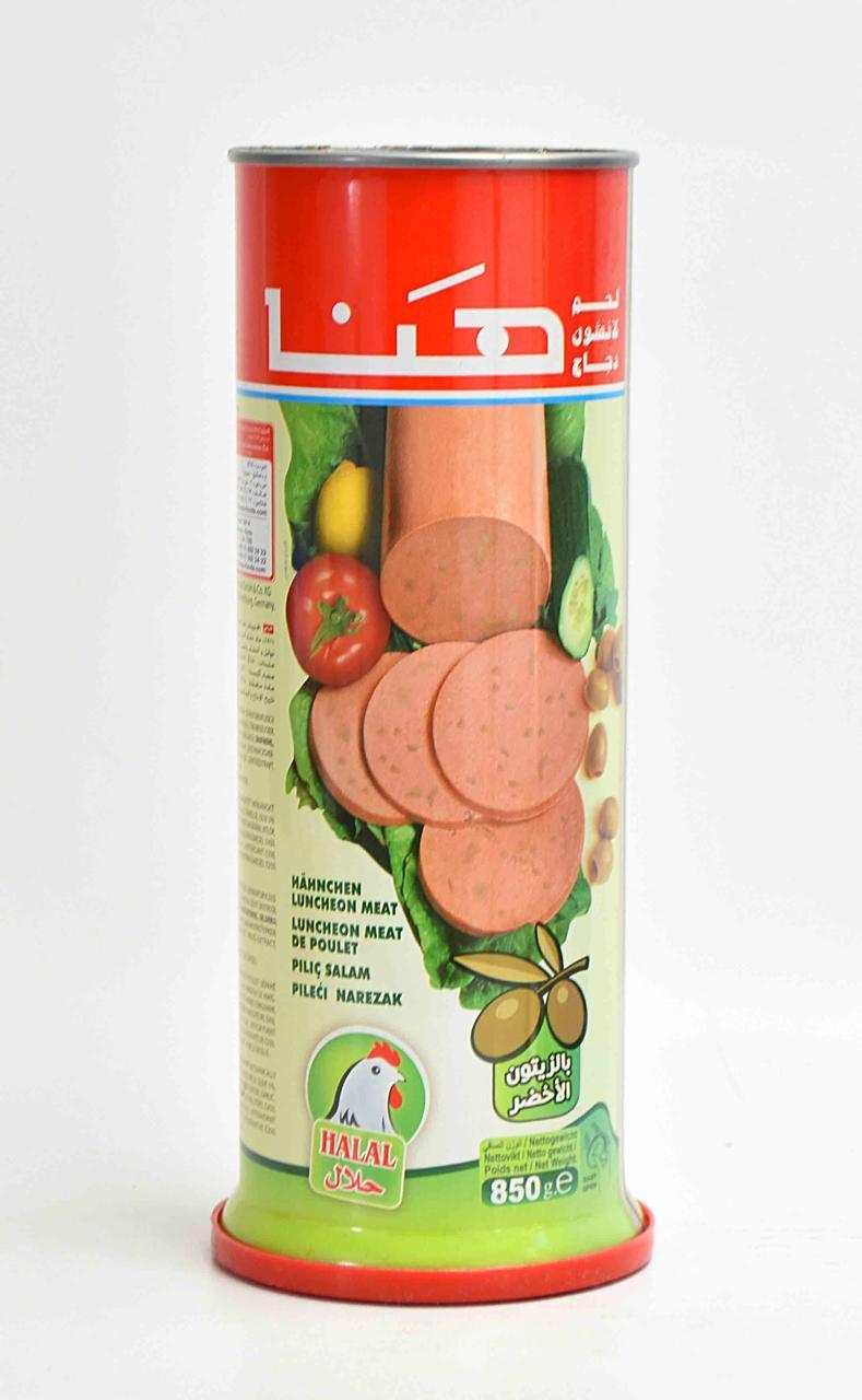 Колбаса куриная с оливками Hana 830 грамм