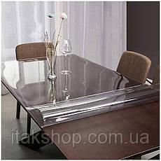 Силиконовое мягкое стекло Прозрачная защитная скатерть для стола и мебели Soft Glass (3.0х1.0м) толщина 1.5мм, фото 3