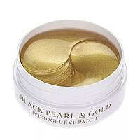 Гидрогелевые патчи с золотыми частицами Sheenjoy Gold Hydrogel Eye Patch