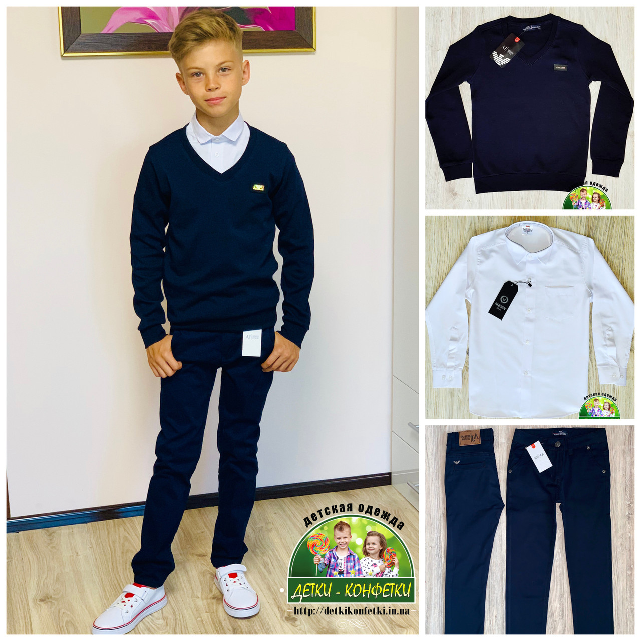 Пуловер Armani с V-образным вырезом для мальчика