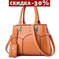 Стильная женская сумочка с визитницей