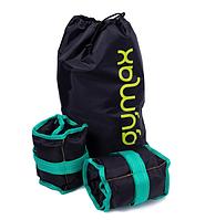 Утяжелители для рук и ног 2х2.5 кг Gymax нейлоновые