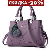 Модная сумка женская. Качественная женская сумочка, дизайнерская сумочка