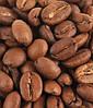 Кофе 100% Арабика Ethiopia Djimmah 250г
