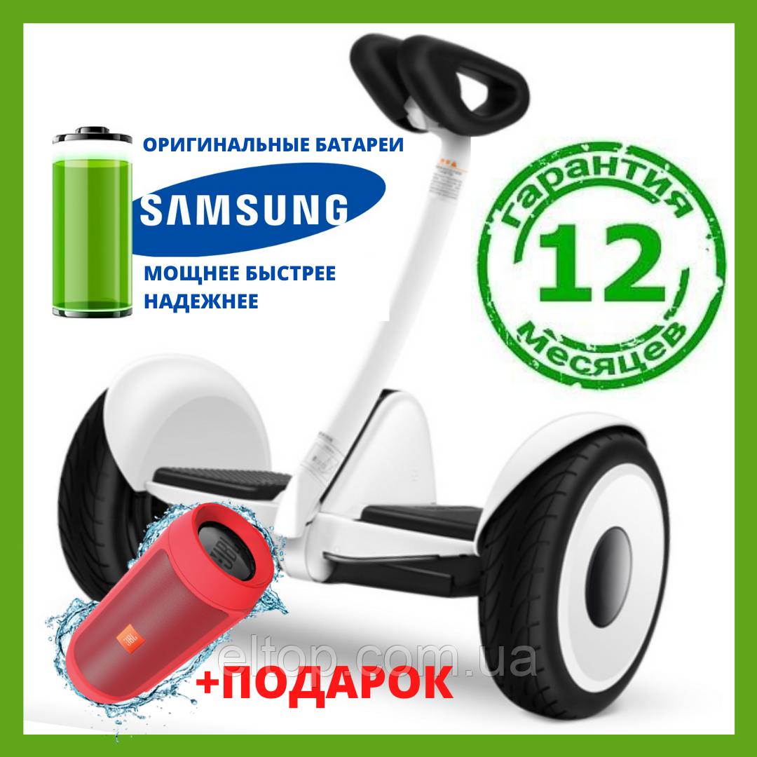 Гироскутер мини сигвей Segway Ninebot Mini Robot White БЕЛЫЙ 10.5 Гироборд Найнбот Мини для детей и взрослых
