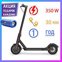 Электросамокат Xiaomi m365 electric scooter Черный