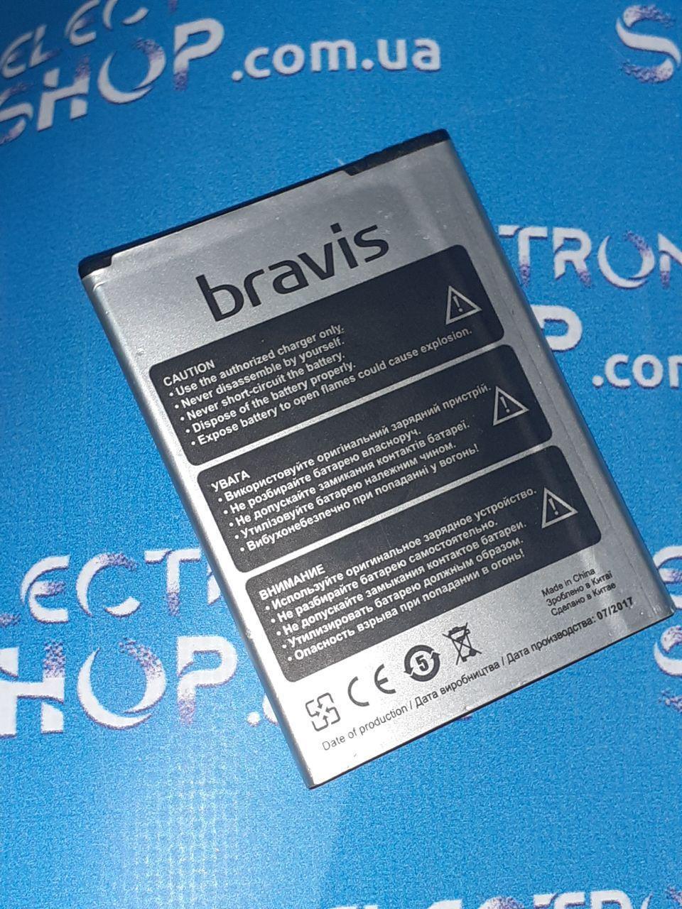 Аккумулятор Bravis S500 Diamond (Li-ion 3.8V 2000mAh)  оригинал б.у.