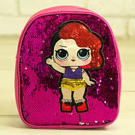 Детский рюкзачок ЛОЛ с пайетками - №19-41-2 Малиновый