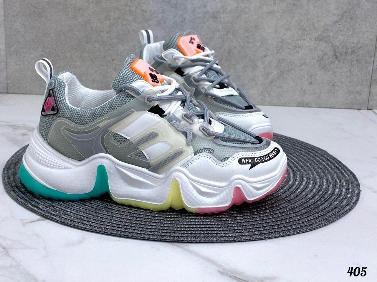 Яркие разноцветные кроссовки