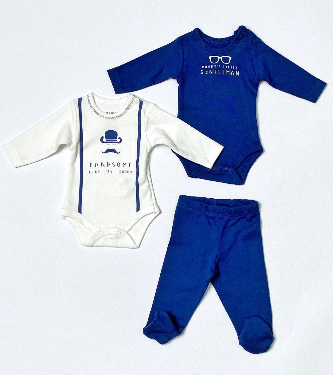 Комплект для новонароджених, недоношених дітей, розмір 50 см