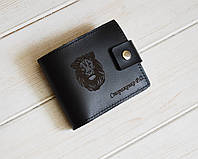 Кожаный кошелек в подарок мужчине с гравировкой