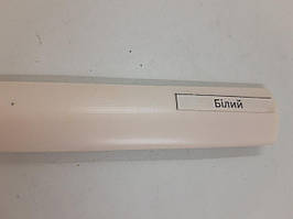 Профиль Т-обр. гибкий однотонный Белый 18 мм.