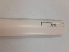 Профіль Т-обр. гнучкий однотонний Білий 18 мм.