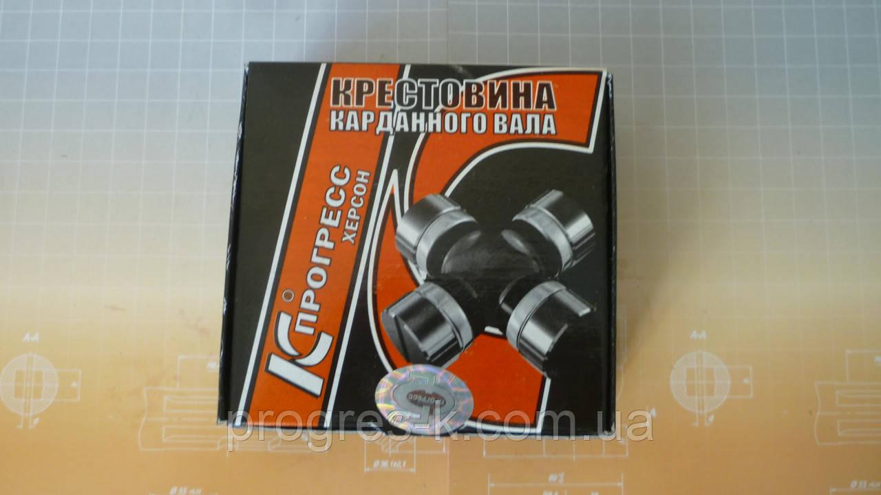 Крестовина карданного вала     ГАЗ-53, ГАЗ-52, С/Х шарнир 400