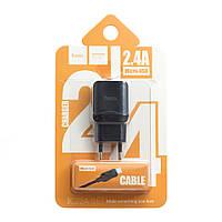 Сетевое Зарядное Устройство Hoco C22A Micro (Чёрный)
