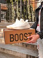 Мужские кроссовки Adidas Yeezy Boost 350 v2 Cream White / Адидас Изи Буст 350 в2 Крем Вайт