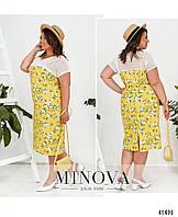 Платье №886-желтый