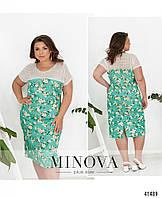Платье №886-мята