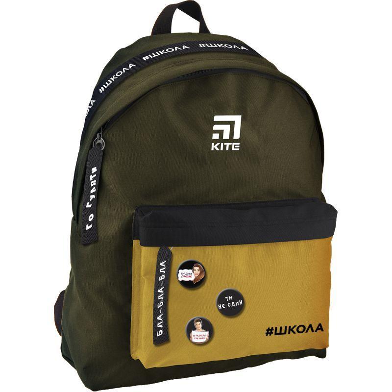 Рюкзак для города Kite City #Школа SC19-149M-3
