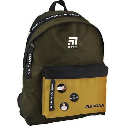 Рюкзак для города Kite City #Школа SC19-149M-3, фото 2