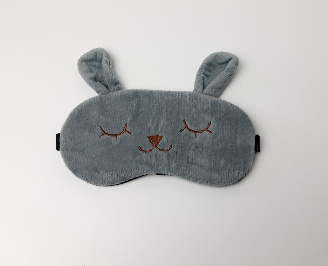 """Тканевая маска на глаза для сна """"Зайчик с ушками"""" (серый)  - Мягкая удобная маска для сна недорогой подарок"""