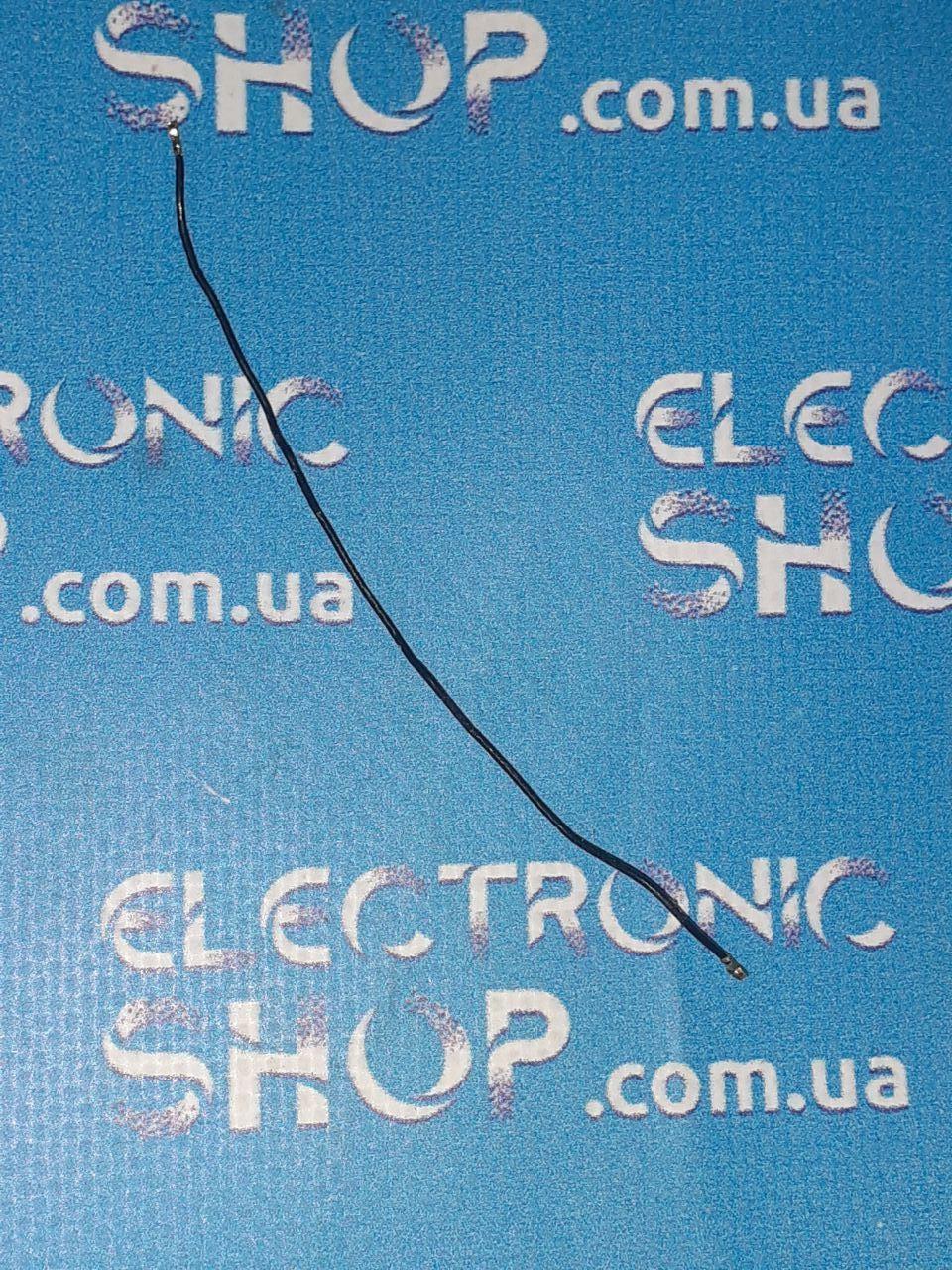 Коаксиальный кабель Bravis S500 Diamond оригинал б.у.