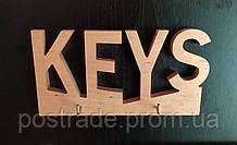 "Ключница деревянная ""LOFT"""