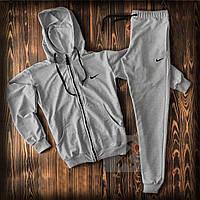 Мужской серый спортивный костюм Найк (Nike) - кофта на молнии и штаны / Весна-осень