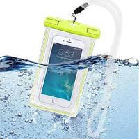 Оригинальный водонепроницаемый чехол для телефона Waterproof case все цвета