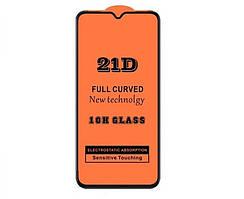 Защитное стекло 21D Full Glue для Realme X2 Pro черное 0,3 мм в упаковке