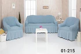 Чехол на диван и два кресла с оборкой, натяжной, жатка-креш, универсальный Concordia Голубой