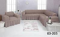 Чехол на угловой диван и кресло с оборкой, натяжной, жатка-креш, универсальный Concordia, Какао