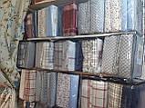 Постельное Белье из Фланели Байка Двуспальное Евро 200*220 см Серое Турция Cotton Сollection, фото 2