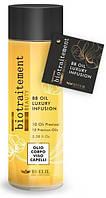 Роскошное масло для тела и волос Brelil Bio Traitement Beauty BB Oil 100мл