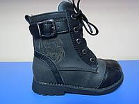 Зимние ортопедические ботинки для мальчика тм Lapsi р.23(14см стелька)