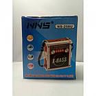 """Портативный радио приемник """"X-BASS"""" NS-258U LED USB FM с фонарём, фото 7"""