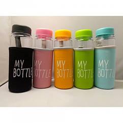 Бутылка для напитков MY BOTTLE 500ml с тканевом чехлом