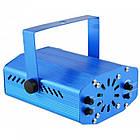Лазерный проектор, стробоскоп, диско лазер UKC SF-6Q 6 в 1 c триногой Синий, фото 5