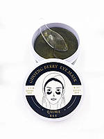 Гидрогелевые патчи Qalma Ginseng Berry Eye Mask Black