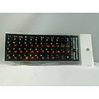 Матовые плотные Русские наклейки на клавиатуру 11х13 Красные, фото 2
