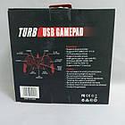 Игровой манипулятор TURBO USB GAMEPAD DJ-900 джойстик для ПК Чёрный, фото 3